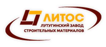 Облицовочный кирпич ЛИТОС | Кирпич Литос Луганск